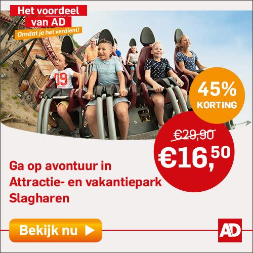 Attractiepark Slagharen Korting