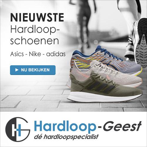 Hardloop-geest - 20% korting op alle Nike hardloopkleding