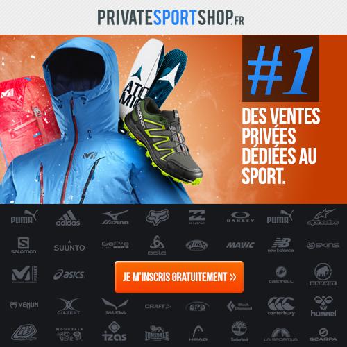 ventes privées sport pas cher